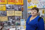 Гражданский форум «Дети – будущее Забайкальского края»