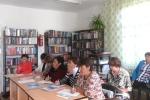 Семинар  «Планирование и отчетность:  эффективное управление библиотекой»