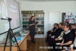 Читательская конференция «Мы им гордимся!» по рассказу А.М. Семенова  «Будем  живы»