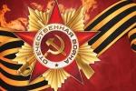 МБУК «ОМЦБ» объявляет районный конкурс «Память храним, на подвиг равняемся», посвященный 70-й годовщине Победы в Великой Отечественной войне 1941-1945 гг.