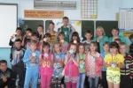 12 июня в России отмечается День России
