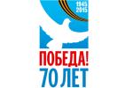 Положение  о конкурсе произведений малых форм среди жителей Оловяннинского района  «Маленькие истории про большую войну»