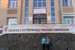 Международная научно – практическая конференция «Библиотека в пространстве кросс – культурных коммуникаций»