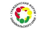 Гражданский форум Забайкальского края - 2014