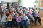Экскурсия  - знакомство «Добро пожаловать в страну Читалию»