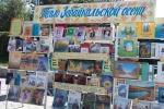 Творческая  лаборатория для сотрудников муниципальных библиотек Забайкальского края «Библиотека в межкультурном диалоге: традиции и инновации»